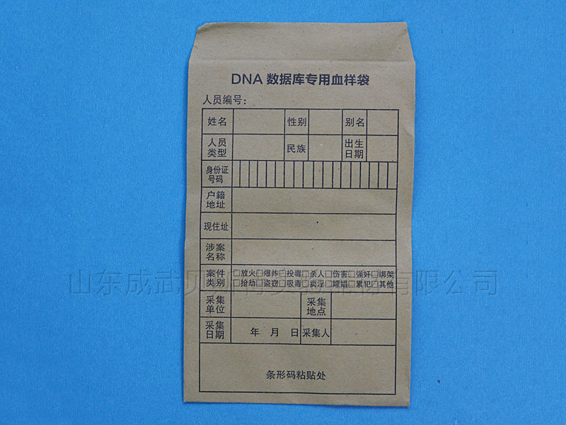 DNA样品袋