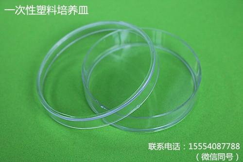 圆形塑料平板培养皿